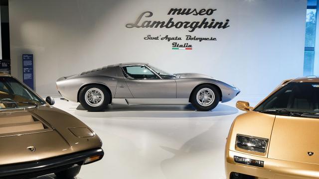 Muzej koji treba da posetite – Lamborghini